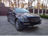 Mercedes-Benz GL-Class Grand Edition